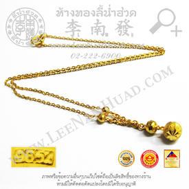 https://v1.igetweb.com/www/leenumhuad/catalog/e_1524800.jpg