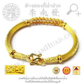 https://v1.igetweb.com/www/leenumhuad/catalog/e_1405123.jpg