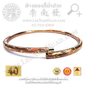 https://v1.igetweb.com/www/leenumhuad/catalog/p_1011101.jpg