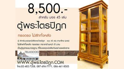 https://v1.igetweb.com/www/triluk/catalog/p_1909884.jpg
