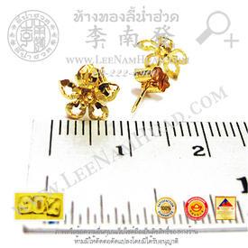 https://v1.igetweb.com/www/leenumhuad/catalog/e_1135077.jpg