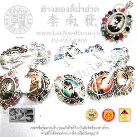 https://v1.igetweb.com/www/leenumhuad/catalog/e_1050282.jpg