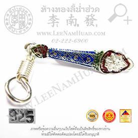https://v1.igetweb.com/www/leenumhuad/catalog/p_1031934.jpg