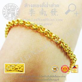 https://v1.igetweb.com/www/leenumhuad/catalog/e_1084905.jpg