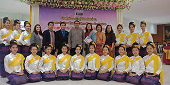 การแสดงต้อนรับคณะกรรมการบริหารสมาคมผู้บริหารโรงเรียนมัธยมศึกษาแห่งประเทศไทย (ส.บ.ม.ท.)