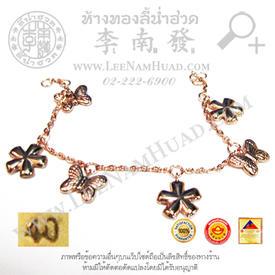https://v1.igetweb.com/www/leenumhuad/catalog/e_1272837.jpg