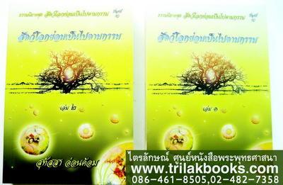http://v1.igetweb.com/www/triluk/catalog/p_380163.jpg