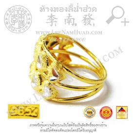 https://v1.igetweb.com/www/leenumhuad/catalog/e_1420688.jpg