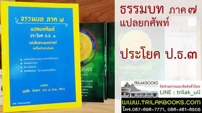 http://v1.igetweb.com/www/triluk/catalog/p_1924280.jpg