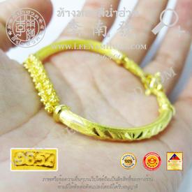 https://v1.igetweb.com/www/leenumhuad/catalog/e_1405124.jpg