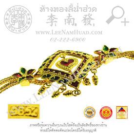 http://v1.igetweb.com/www/leenumhuad/catalog/e_1112499.jpg