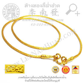 https://v1.igetweb.com/www/leenumhuad/catalog/p_1575421.jpg