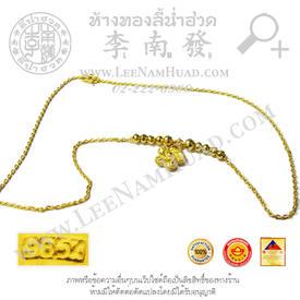 https://v1.igetweb.com/www/leenumhuad/catalog/e_1524052.jpg