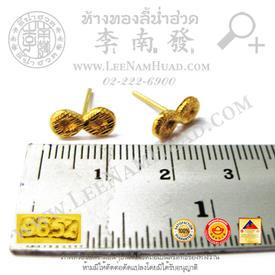 http://www.igetweb.com/www/leenumhuad/catalog/e_1475354.jpg