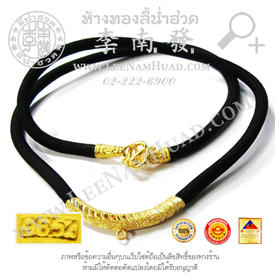 https://v1.igetweb.com/www/leenumhuad/catalog/e_1401907.jpg