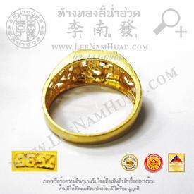 https://v1.igetweb.com/www/leenumhuad/catalog/e_1515003.jpg