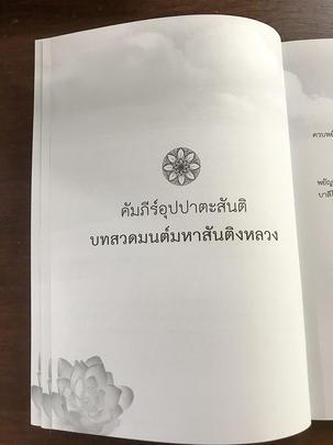 http://v1.igetweb.com/www/triluk/catalog/e_1599890.jpg