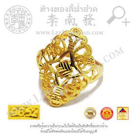 https://v1.igetweb.com/www/leenumhuad/catalog/e_1295621.jpg