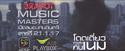 เผยเส้นทางสายดนตรีของ �เนม GETSUNOVA� ในรายการ Music Masters บนแอป AIS PLAY และ AIS PLAYBOX เท่านั้น!