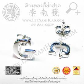 https://v1.igetweb.com/www/leenumhuad/catalog/p_1609612.jpg