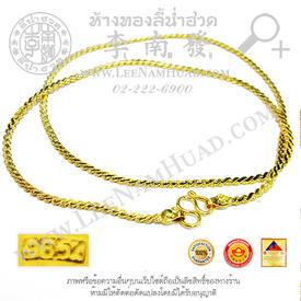 https://v1.igetweb.com/www/leenumhuad/catalog/e_1085039.jpg