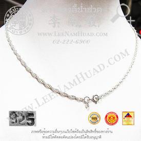 https://v1.igetweb.com/www/leenumhuad/catalog/e_1010149.jpg