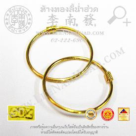 https://v1.igetweb.com/www/leenumhuad/catalog/e_1002061.jpg