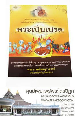 http://www.igetweb.com/www/triluk/catalog/p_1624944.jpg