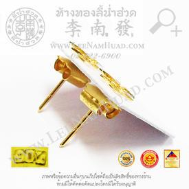 https://v1.igetweb.com/www/leenumhuad/catalog/e_1002160.jpg