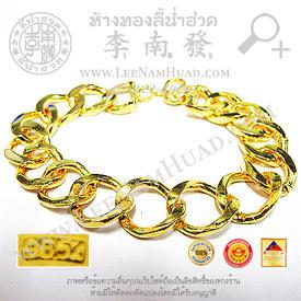 https://v1.igetweb.com/www/leenumhuad/catalog/e_996063.jpg