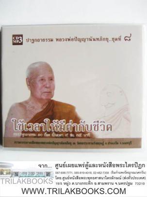 https://v1.igetweb.com/www/triluk/catalog/p_1046850.jpg