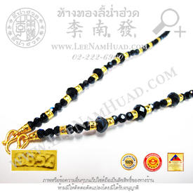 https://v1.igetweb.com/www/leenumhuad/catalog/e_999685.jpg