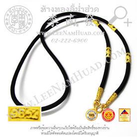 http://www.igetweb.com/www/leenumhuad/catalog/p_1959165.jpg
