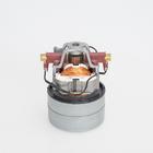 AMETEK E060200488 มอเตอร์ดูดแห้ง 220โวลต์  มอเตอร์สำหรับเครื่องดูดเป่าขนสัตว์