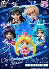 Petit Chara! Sailor Moon Christmas Special External Solar System Warrior Edition : Limited