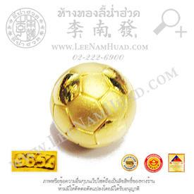 https://v1.igetweb.com/www/leenumhuad/catalog/e_1076127.jpg