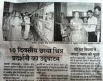 เปิดงานนิทรรศการที่พิพิธภัณฑ์เมืองกุสินารา รัฐอุตตรประเทศ สาธารณรัฐอินเดีย