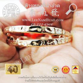 https://v1.igetweb.com/www/leenumhuad/catalog/e_1475305.jpg