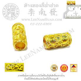 https://v1.igetweb.com/www/leenumhuad/catalog/p_1334985.jpg