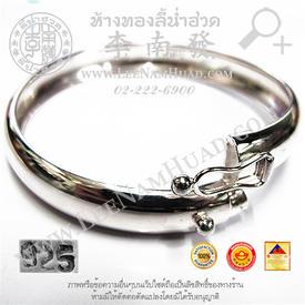 http://v1.igetweb.com/www/leenumhuad/catalog/e_932148.jpg