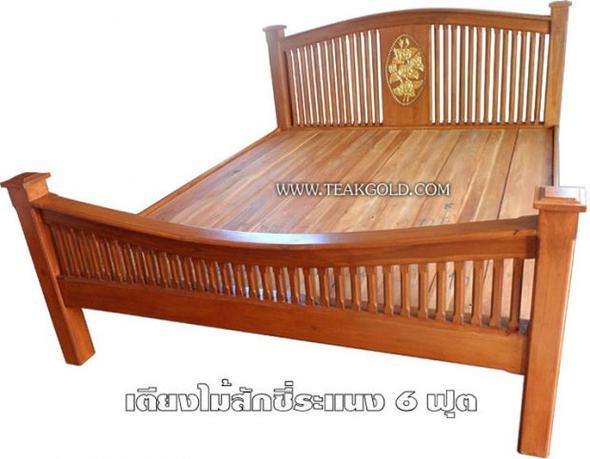 เตียงไม้สักซี่ระแนงแกะกุหลาบ_024