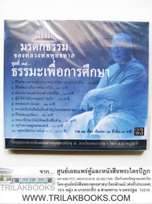 http://www.igetweb.com/www/triluk/catalog/p_1039925.jpg