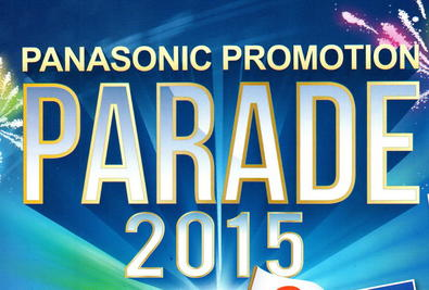 PANASONIC PROMOTION 2015