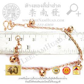 https://v1.igetweb.com/www/leenumhuad/catalog/e_1113311.jpg
