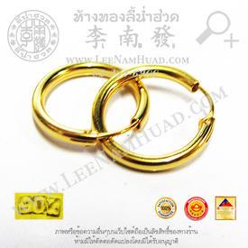 https://v1.igetweb.com/www/leenumhuad/catalog/p_1456252.jpg