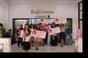 โครงการโรงพยาบาลนราธิวาสราชนครินทร์ ปลอดบุหรี่ 3 ล้าน 3 ปี เลิกบุหรี่ทั่วไทยเทิดไท้องค์ราชัน