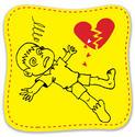 การช่วยชีวิต เมื่อหัวใจหยุดเต้น