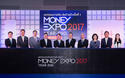 Money Expo Year-End 2017
