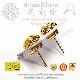 http://v1.igetweb.com/www/leenumhuad/catalog/e_1003958.jpg