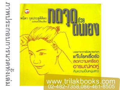 http://v1.igetweb.com/www/triluk/catalog/p_449165.jpg